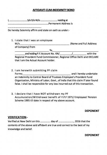 PF-Withdrawal-Affidavit