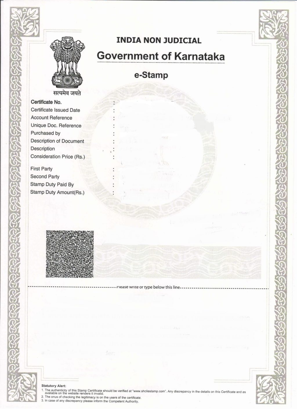 e stamp paper for karnataka purchase online get delivered karnataka e stamp