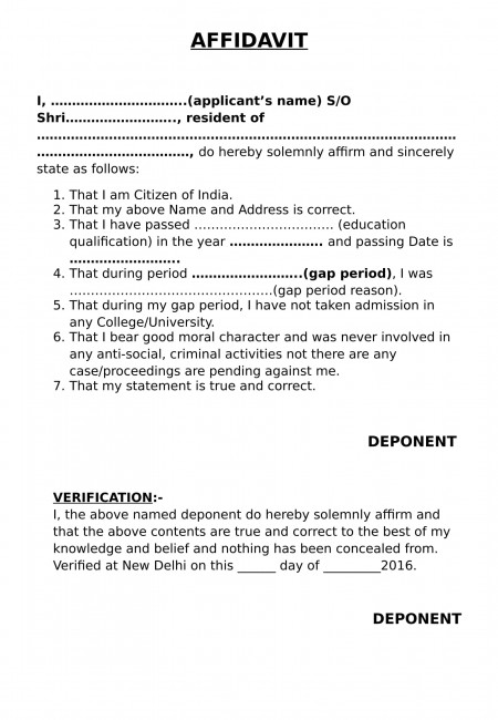 gap year affidavit