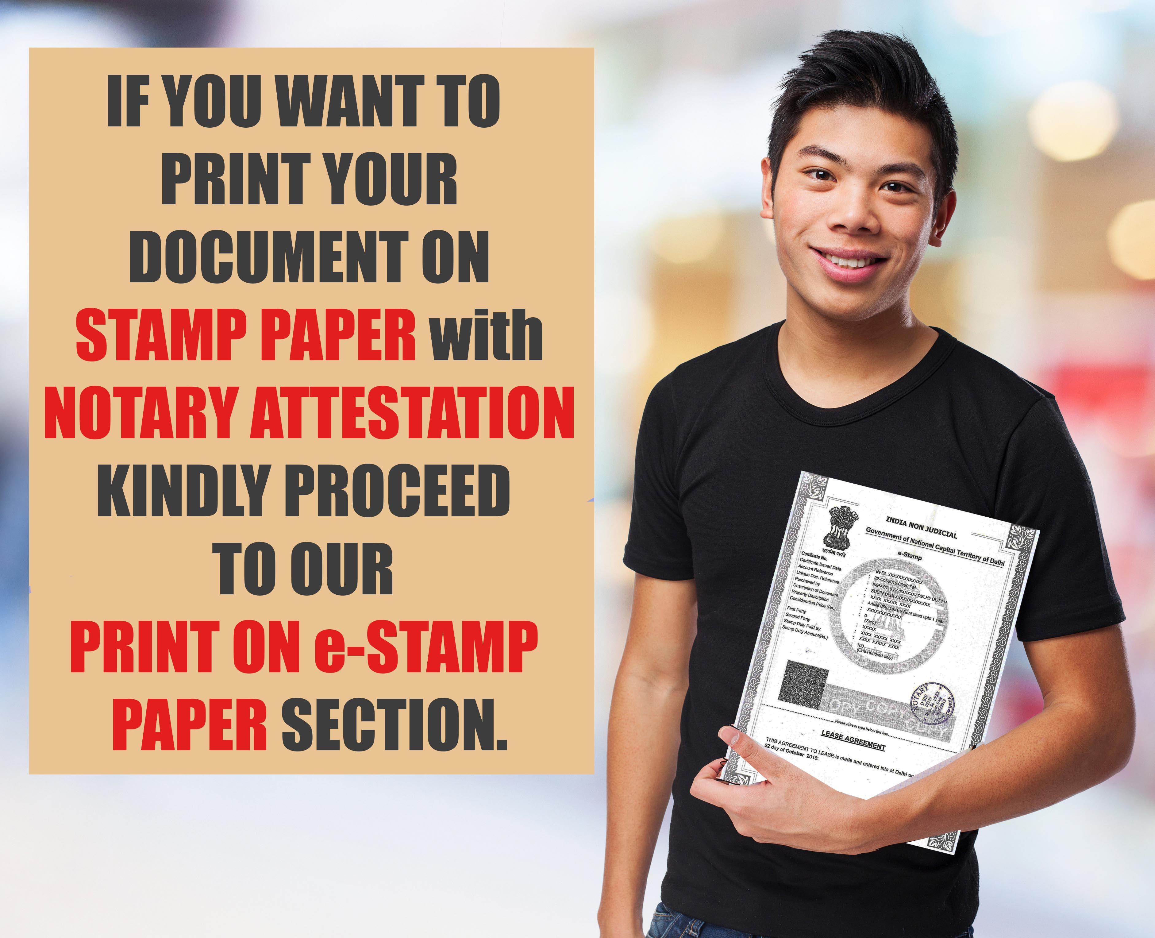 Research paper buy online judicial stamps