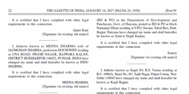 How to Download Name Change Gazette Notification Online - eDrafter in