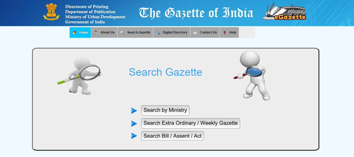 How to Download Name Change Gazette Notification Online