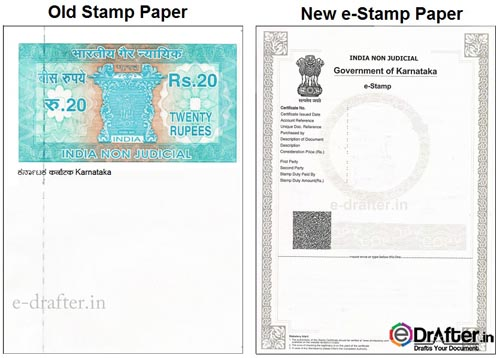 e stamp paper in bangalore