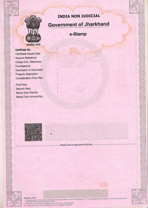 e stamp paper in Jharkhand