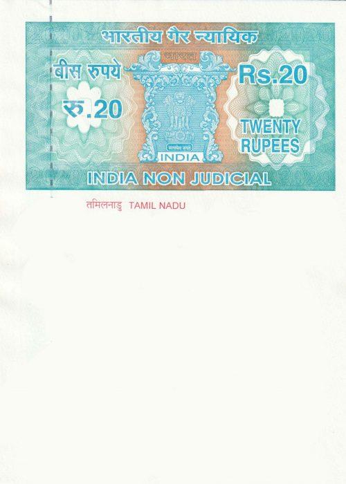Stamp paper of Tamil Nadu