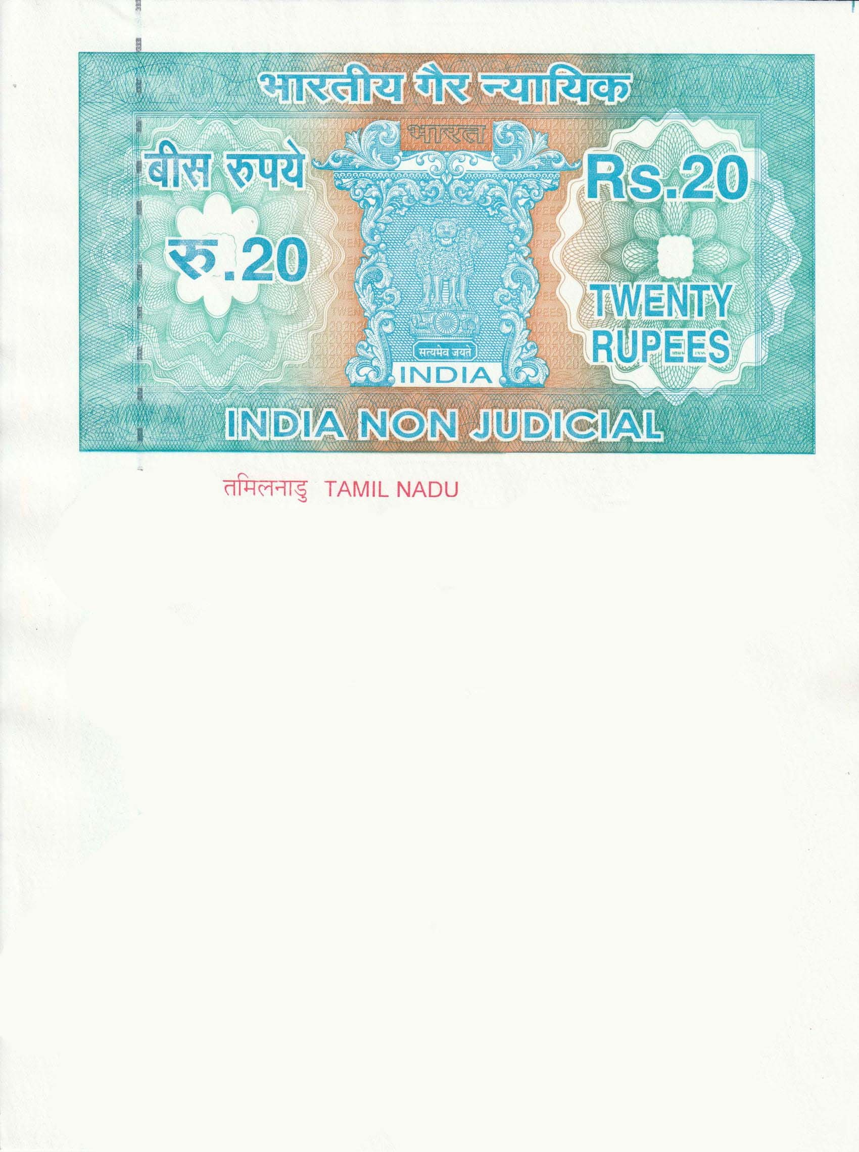 stamp tamil nadu affidavit